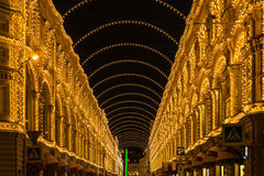 Night illumination of GUM store in Moscow Stock Photos
