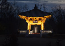 Night Illumination of Korean Bell of Peace and Harmony Stock Photos