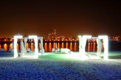 Night illumination of the luxury hotel Royalty Free Stock Photo