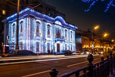 Night illumination of Moscow streets on Christmas Eve Royalty Free Stock Photos