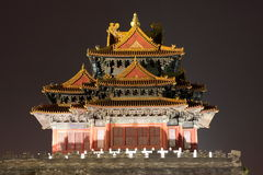 night the Imperial Palace Royalty Free Stock Image