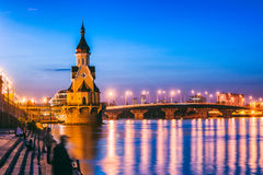 Night Kiev view sight from river Dnipro Royalty Free Stock Photos
