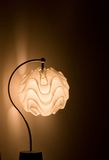 Night lamp Royalty Free Stock Image