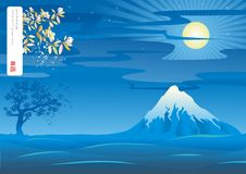 Night landscape. With mountain, silhouette tree and hieroglyphic stock illustration