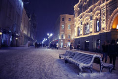 Night landscape in the center of Moscow Stock Photo