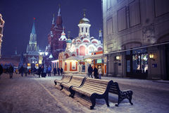 Night landscape in the center of Moscow Royalty Free Stock Photo