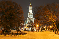 Night Landscape Kharkiv. Lights of city near cathedral Stock Image