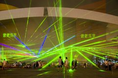 Night laser show in China Stock Photo
