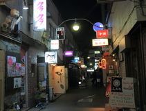 Night life back street Tokyo Japan Stock Photography