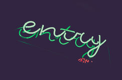 Night life glowing lettering Entry. Club entrance type decoration Royalty Free Stock Photography