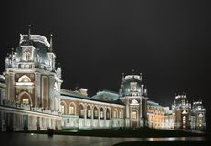 Night lighting castle of State historical museum Royalty Free Stock Photo