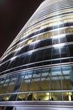Night lighting of skyscraper Royalty Free Stock Photo