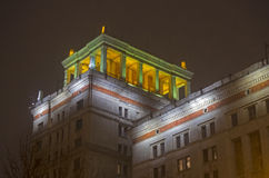 Night lights of the main building of Moscow State University. Royalty Free Stock Images