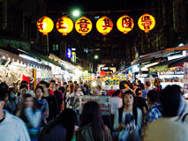 Night market. Is most well-known scenic spot of Taiwan. The market is located on Shih-Yi area, Taipei Royalty Free Stock Photography