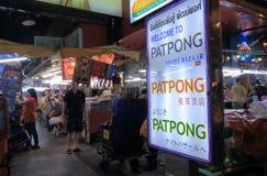 Night market Bangkok Thailand Royalty Free Stock Photos