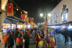 Night market Hangzhou China. People visit Qing He Fang historical street in Hangzhou China. Qing He Fang street is a protected area of the historical buildings stock photography