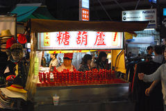 Night market Stock Photos