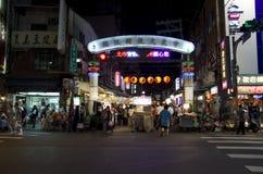 Night market Taiwan Stock Photos