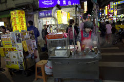 Night market Taiwan Stock Photo