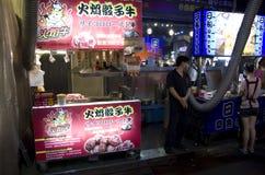 Night market taiwan Stock Image