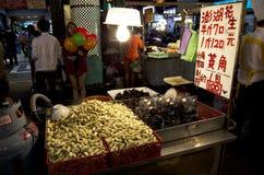 Night market vendor Taiwan Stock Photo