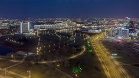 Night Minsk, Belarus. Drone aerial photo. Minsk, Belarus. Drone aerial photo. The inscription on the building: `Minsk - hero city stock photography