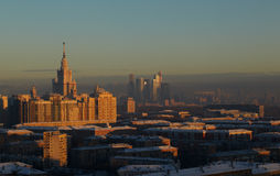 Night Moscow. Royalty Free Stock Photo