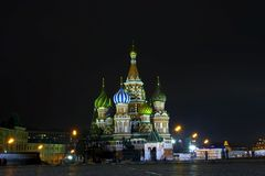 Night Moscow. Night in the Russian capital Stock Image