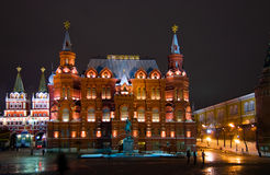 Night Moscow. Near to the red area Royalty Free Stock Images