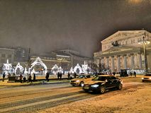 Night in Moscow royalty free stock photography