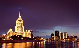 Night Moscow cityscape Royalty Free Stock Photo