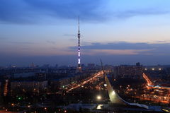 Night Moscow From The Height Of Royalty Free Stock Photos