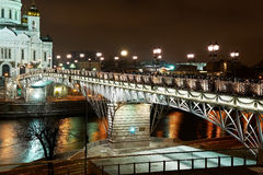 Night Moscow. Kind on Patriarchal bridge Stock Photos