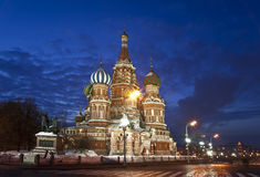 Night Moscow. St. Basil's Cathedral Royalty Free Stock Photo