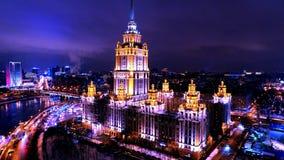 Night Moscow. Taras Shevchenko embankment wonderful view, building of the Hotel Ukraine, Dorogomilovo, Moscow, Russia Stock Photo