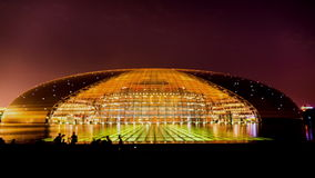 The night of National Grand Theatre in Beijing Stock Photo