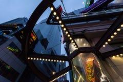 Night  New York City Stock Photo
