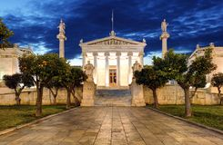 Night Panoramic view of Academy of Athens, Attica, Greece royalty free stock photography