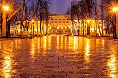 Night park. In Kiev, Ukraine Stock Photos