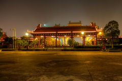 Night park scene Royalty Free Stock Photography