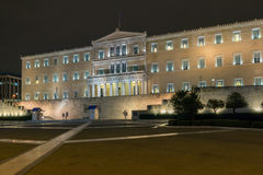 Night photo of The Greek parliament in Athens, Greece Royalty Free Stock Photography