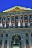 Night photo of Moscow City Administration building on Tverskaya Street in Moscow stock images