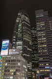 Night portrait of Cocoon building in Tokyo. Royalty Free Stock Photos