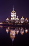 Night reflexions. Hotel Ukraine - one of seven sky scrapers, built in Moscow Stock Image