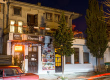 Night restaurant in the historical part of Pomorie in Bulgaria Stock Photos