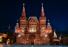 Night, Russia, Historical museum Stock Images