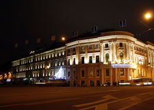 Night Saint Petersburg. Russia.  Nevsky prospect Stock Images