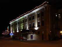 Night Scene. This is one an old historical building which has been renovated and turned into a hot spot for gaming, drinking and relaxation Stock Photo