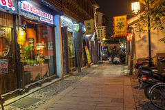 Night scene of the ancient shopping street in Suzhou Royalty Free Stock Photo