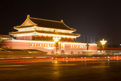 Night scene in Beijing Royalty Free Stock Photography